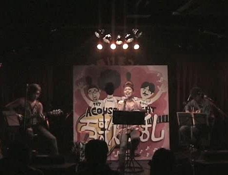【MUSIC】-【邦】-琴音-【Live】---2010.02.21-百歌繚乱-in-夕焼けまつり-(45m40.640x360.DivX6.8)